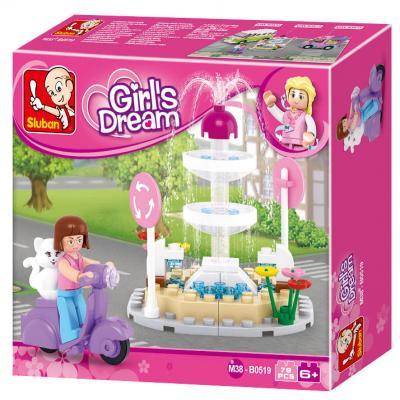 Sluban Compatible Educational Building Block Toys Alternate Fountain M38-B0519