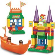 Sluban Educational Building Block Amusement Park Brick Toy M38-B6011